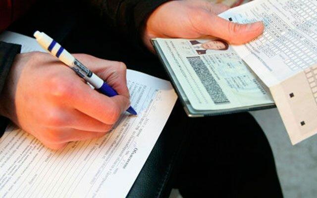 уведомление о изменении оплаты труда образец