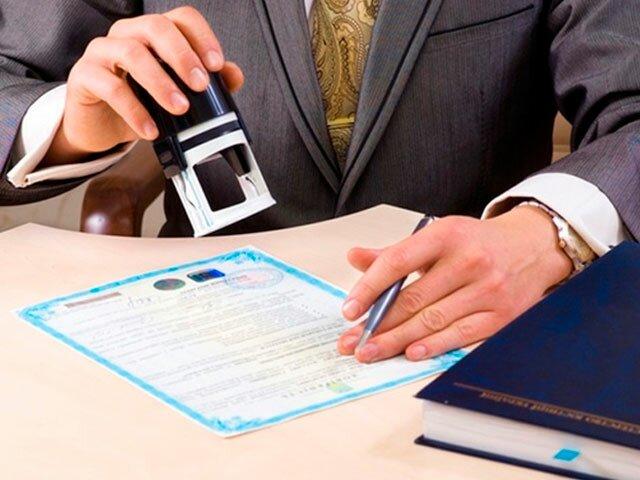 Закон о подделке документов