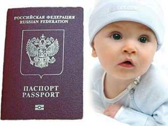 Оформление загранпаспорта в белгороде срочно