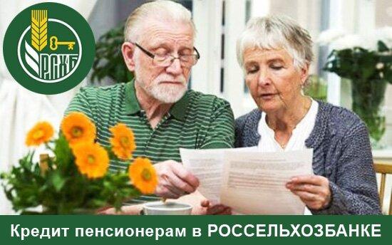Кошелев-Банк: рейтинг, справка, адреса головного